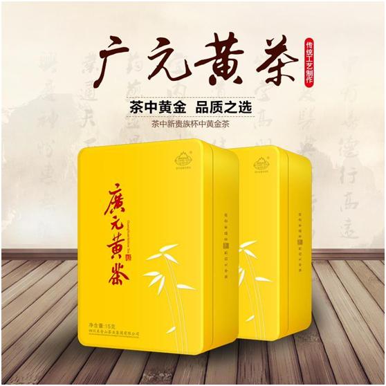 米仓山茶叶