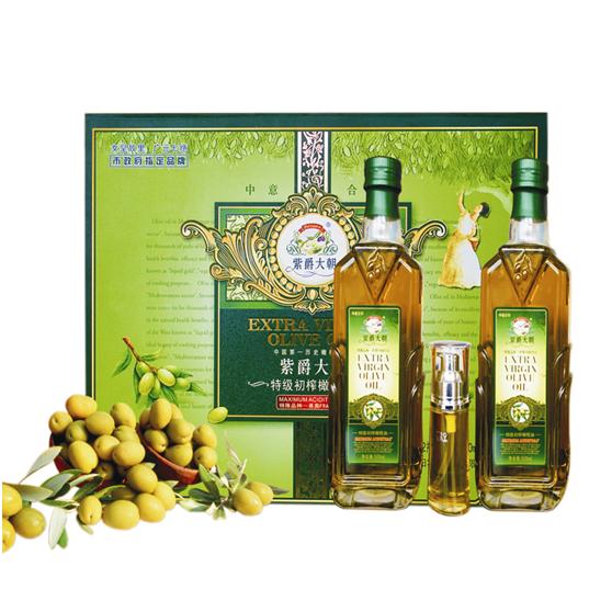 紫爵大朝橄榄油